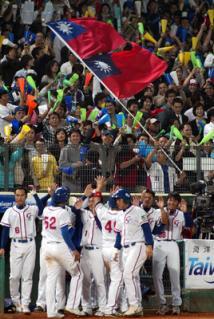中華棒球隊
