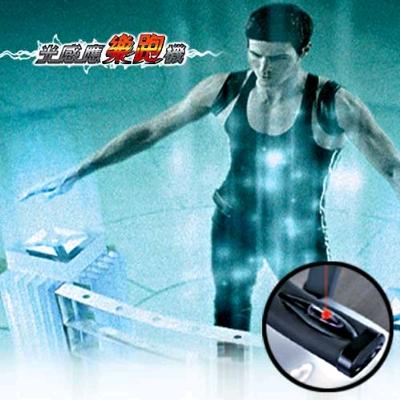 跑步機的使用:高島健康生活館