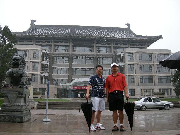 北京大學圖書館